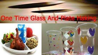 প্লাস্টিকের গ্লাস দিয়ে খুব সুন্দর আইডিয়া|One Time Glass And One time plate life hacking - Video Youtube
