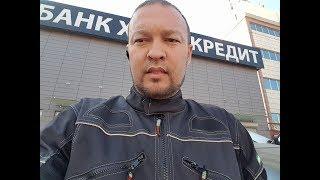 Видео-обращение к Председателю правления ДБ АО