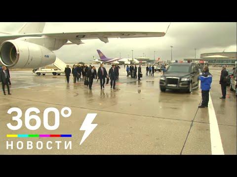 Путин прилетел во Францию