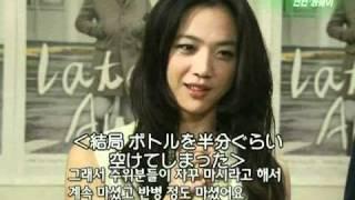 晩秋ヒョンビン・タンウェイインタビュー字幕付き