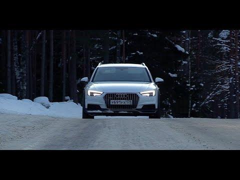 Audi A4 Allroad Quattro Универсал класса D - тест-драйв 3