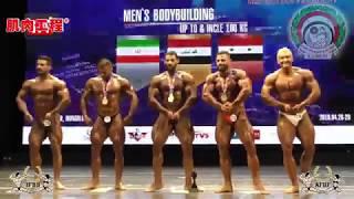 تحميل اغاني بطولة آسيا 2018 منغوليا - وسيم حسن - 100كغ MP3