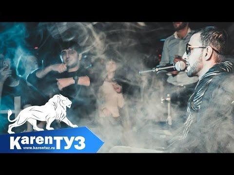 Karen ТУЗ feat. Влад Булах - По Осколкам Любви (Live)