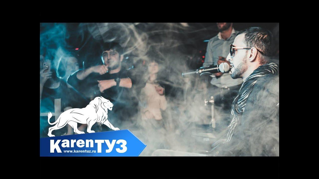 Karen ТУЗ feat. Влад Булах – По Осколкам Любви (Live)