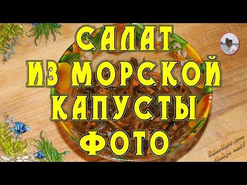 Салат из морской капусты фото. Солянка рецепт с фото пошагово