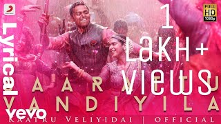Saarattu Vandiyila  Lyrics In Tamil