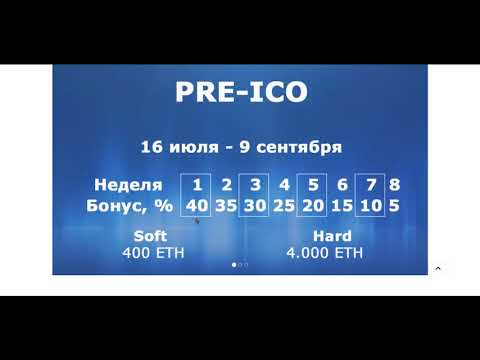 ICO на LeoPays  - выгодное сотрудничество и СУПЕР-бонусы