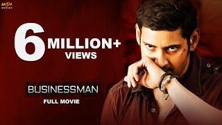 Download Video Bussiness Man Latest Tamil Full Movie - Mahesh Babu, Kajal Aggarwal MP3 3GP MP4