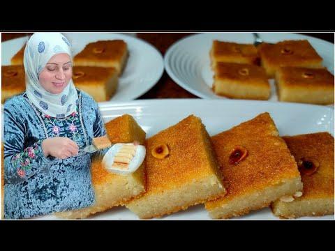🔥البسبوسة رقم 1 في مصر 🔥اتحداكي بعد الفيديو دع هتبقي استاذة فيها 👌البسبوسه كمأ يجب ان تكون ✌😋