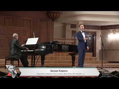 XXVI Международный конкурс вокалистов имени М.И. Глинки 15.04.2019 Казань Часть 1
