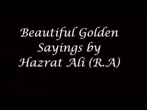 Hazrat Ali R A Ke Aqwal About Love And Friendship In Urdu