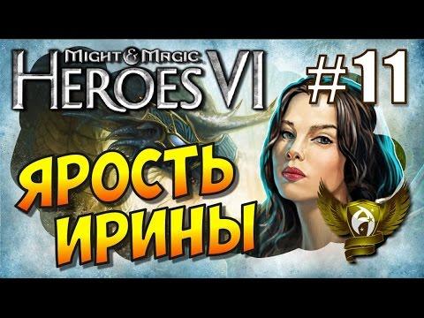 Герои меча и магии 3 хроники героев торрент