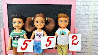 ПЕРВАЯ ДВОЙКА! НОВЕНЬКИЙ В КЛАССЕ. Школа! Видео для девочек - Барби про школу: РЫЖИЙ ДЕНДИ