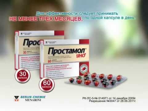 Elena Malysheva hemoroidy idzie natychmiast niesamowite odkrycie w leczeniu hemoroidów