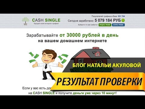 Как заработать деньги с тел