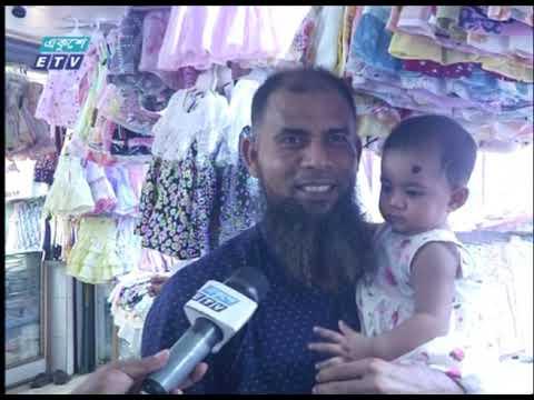 07 PM News || সন্ধ্যা ০৭টার সংবাদ || 18 July 2021 || ETV News