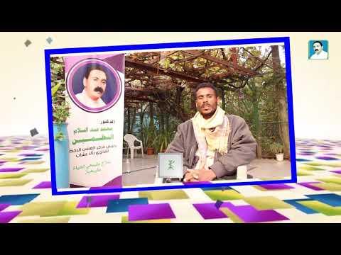 شفاء بالأعشاب من جرثومة المعده شكري علي محمد محسن تعز