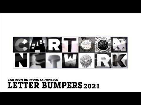 Cartoon Network CHECK It 1 0 Letter Bumpers HD JPN Versions 2021
