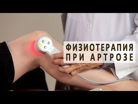 Смещение шейного позвонка последствия лечение