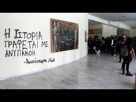 Εισβολή μαθητών-φοιτητών στο γραφείο του υπουργού Παιδείας…
