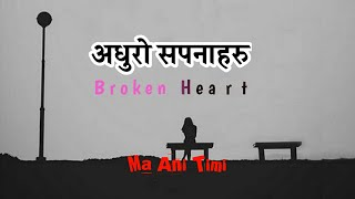 Broken Heart Quotes 💔Nepali Heart Touching lines || Sad Love line status || ma ani timi
