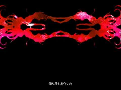 ATOLS - BREATH feat. Hatsune Miku / ブレス feat. 初音ミク