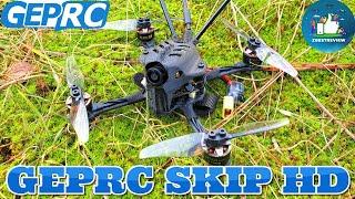 ✅ FPV Квадрокоптер Geprc SKIP HD 3 | 118mm Caddx Baby Turtle V2 | Полет 8 Минут!