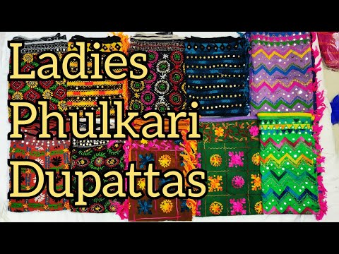 KCA Phulkari Dupatta
