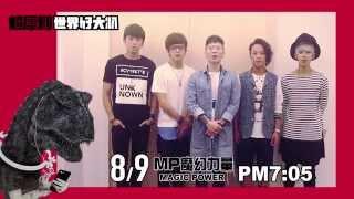 Eng Sub  Super Slippa Concert Promo   - Mp Cut