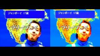 対戦ホットギミック3デジタルサーフィンTaisenHotGimmick3DigitalSurfing