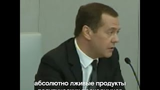 Медведева спросили про Навального в Госдуме