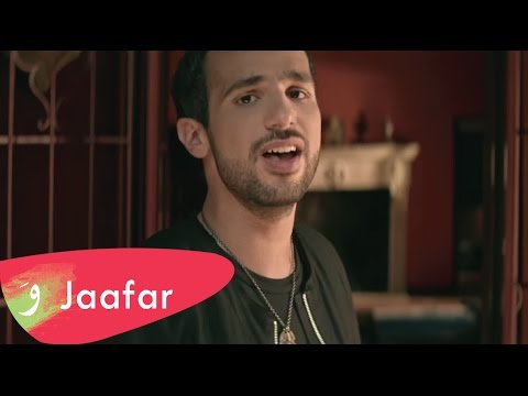 Jaafar - Salma [Official Music Video] / جعفر - سلمى
