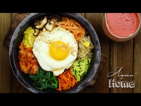 Asian at Home | Dolsot Bibimbap (Korean Stone Pot Bibimbap)