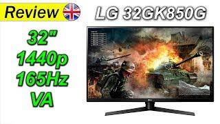LG 32GK850G Review - 1440p 144Hz (165Hz OC) G-Sync Gaming