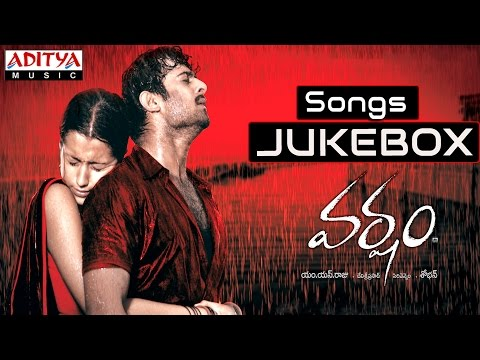 Varsham Telugu Movie Full Songs ||  Jukebox || Prabhas,Trisha Mp3