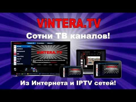 ViNTERA.TV Video
