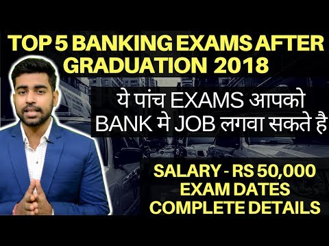 mp4 It Career In Banking Sector, download It Career In Banking Sector video klip It Career In Banking Sector