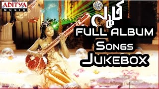 Smitha Telugu Album Full Songs || Jukebox