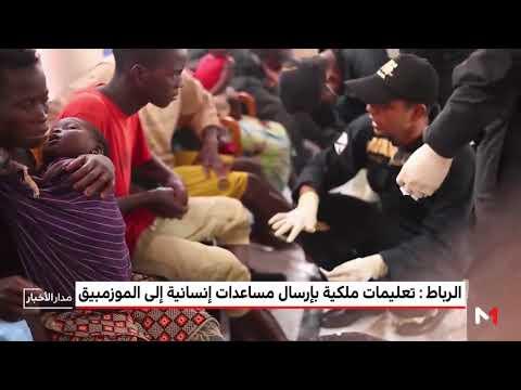 العرب اليوم - شاهد: مساعدة إنسانية عاجلة إلى ضحايا إعصار