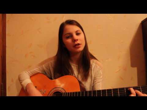 Чайф - Не со мной (cover)