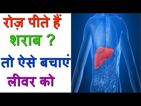 How To Prevent Liver From Alcohol