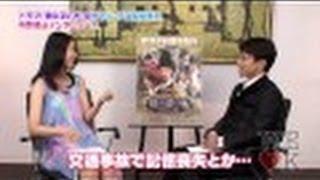 公式WELOVEK第69回「根の深い木」チャン・テユ監督インタビュー2012/11/14配信