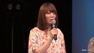花澤香菜の服をディスる日笠陽子笑