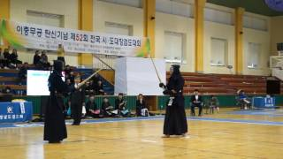 2017 시도대항검도대회. 결승대표전 이강호경북 원화식전남
