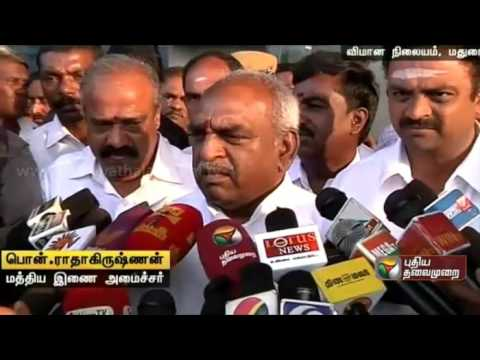 Pon-Radhakrishnan-addressing-the-press-at-madurai-regarding-DMDK-members-leaving-the-party