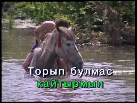 Туган Як.Татарча Караоке