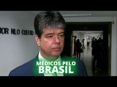 Médicos pelo Brasil: Ruy Carneiro fala da importância do programa - 21/08/19
