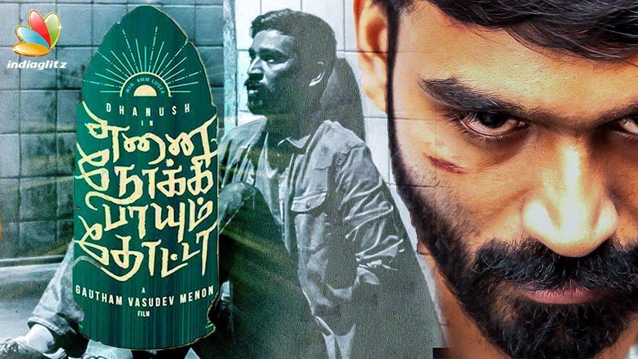 ENPT : Dhanushs Racy Action Avatar | Enai Nokki Payyum Thotta