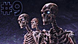 3 БЕССМЕРТНЫХ СКЕЛЕТА - Skyrim Special Edition Прохождение