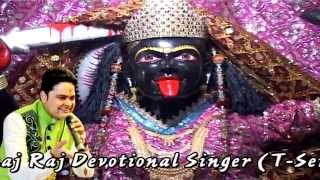 Pankaj Raj Mata Ki Bhent : Shukar Hai Maa Kalka